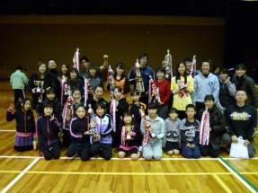 チームチャレンジ AFAS CUP 2013