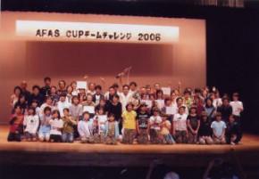AFASチームチャレンジ2006 男女共同参画センター 「あいとぴあ」