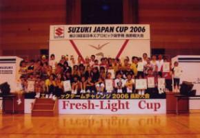 第14回フレッシュライトカップ スズキジャパンカップ2006