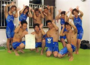 第4回 JSCA 全日本アクアパフォーマンスダンス発表会優勝